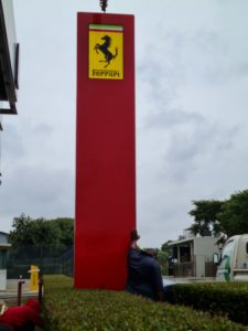 Ferrari sign